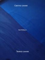 Синяя светлая алькантара