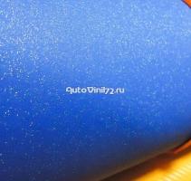 Алмазная крошка синяя