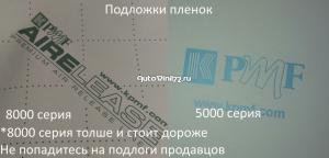 KPMF K88021 (Черная глянцевая)