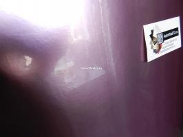 Глянцевый перламутр фиолетовый
