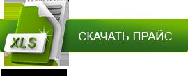 http://autovinil72.ru/
