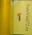 Тонировка фар желтая