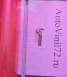 Тонировка фар розовая