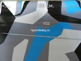 Камуфляж геометрия голубой