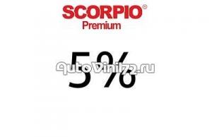 HP Carbon Scorpio 5%
