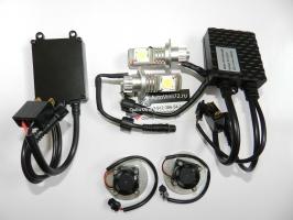 Комплект светодиодных ламп H7