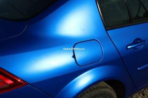 Синий матовый хром